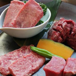 トラジのこだわりのお肉を京都店で!