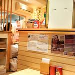 レイヤーズ - 店内