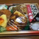 デイリーヤマザキ - 料理写真:焼肉チーズバーグ弁当:548(税込)