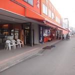 柿崎商店  - 外側