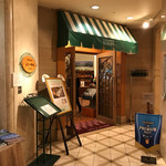 レストラン イル・ペペ - 外観写真:入り口