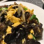 神田餃子屋 - キクラゲと卵の炒め物