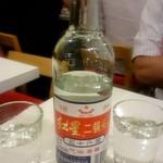 71125279 - 紅星 二鍋頭酒