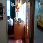 中国料理 東昇餃子楼 - ビルの3階の入口