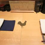 えびす坂 鳥幸 - カウンターのニワトリ