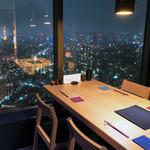 えびす坂 鳥幸 - 東京タワーが見える個室