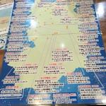 奈良の酒蔵全部呑み うまっしゅ - 日本酒リスト