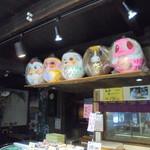大塚屋 - 店内