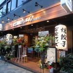 71128545 - 早稲田通りにオープン!