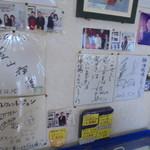 神津牧場ミルクバー - いらんサイン