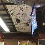 麺のようじ - (((o(*゚.▽゚*)o)))♡