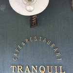 トランクウィル -