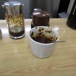 味の三平 - 無料の辛味噌