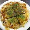 お好み焼16 - 料理写真: