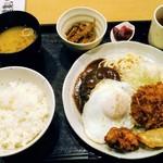 かもめ食堂 - おすすめ定食