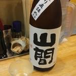 福島壱麺 - 山間 6号 清酒(新潟県)