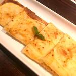 インゴ ビンゴ - フラムクーフェン アップルシナモン