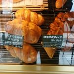 ヨーロッパン キムラヤ - 各種パン
