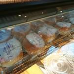 ヨーロッパン キムラヤ - 大福パン