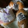 ヨーロッパン キムラヤ - 料理写真:今回買った「大福あんぱん」&「ゴマクルミ」&「もちもちチーズ」