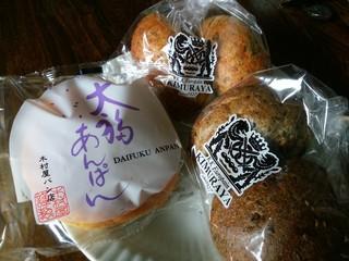 ヨーロッパン キムラヤ - 今回買った「大福あんぱん」&「ゴマクルミ」&「もちもちチーズ」