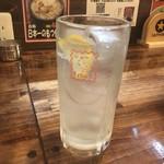 きんちゃん家 - レモンサワー