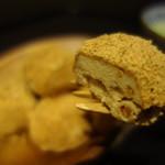 ほろほろクッキー[丹波産黒大豆きなこ]