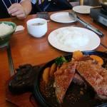 ステーキレストラン 味蕾館 - 「黒毛和牛バラ焼き」 「味蕾館ステーキ」