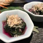 能登輪島 - 加賀野菜金時草