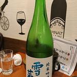日本酒バル YODARE - 雪の芽舎