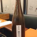 日本酒バル YODARE - 飛良泉