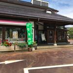 お菓子の蔵 太郎庵 会津総本店 - お店の外観
