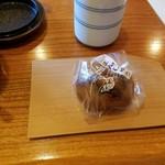 71150626 - サービスのお饅頭