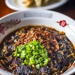 タイガー餃子 河原町店 - 担々麺は本場の味わい