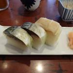 71154671 - 鯖寿司3個