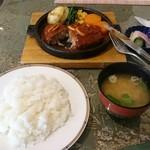 まきしむ - ハンバーグ定食 950円
