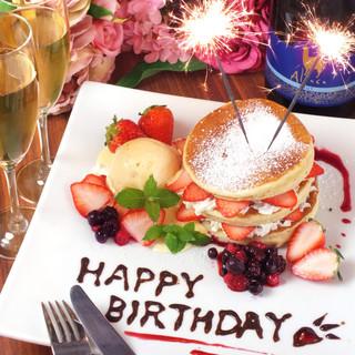 誕生日などの特別な日に♪デザートプレートをご用意いたします。