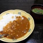 ますだ - 料理写真:カレーライス 550円