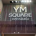 ワーキングホリデー・コネクション - YMスクエアの2F
