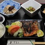 喫茶居酒屋のん - 焼き魚定食