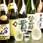 よし寿司 - ドリンク写真: