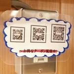 天ぷら海鮮 五福 - コンセント 使いにくい→