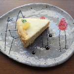 カフェ ケシパール - パイナップルのNYチーズケーキ