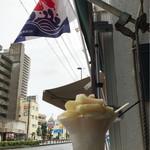 にしのみや果汁店 -