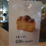 71162315 - メニューは、食パンのみ!