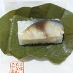 柿の葉すし本舗 たなか  近鉄和歌山店 - 柿の葉すし(鯖)