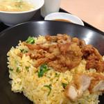 チャーハン達人 - 料理写真:油淋鶏チャーハン(637円)