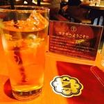 サナギ  - アイスジャスミン茶で!