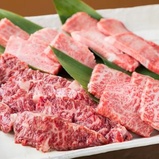全国から選りすぐりの「厳選お肉」のいろいろな部位を満喫