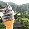 見晴亭 - 料理写真:黒飴ソフト